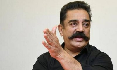 Kamal Haasan wrote an open letter to PM Modi demanding to send money in accounts of labor forces